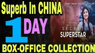 Shocking ' Secret Superstar ' 1st Day Collection In CHINA | Aamir khan
