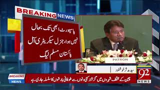 Less chances of former President Musharraf's homeland return   14 June 2018   92NewsHD