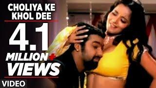 Choliya Ke Khol Dee (Full Bhojpuri Hot Video Song) Feat. Hot & Sexy Monalisa width=