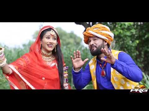 Babo Ro Ghodo Aave || Babulal Kuchera || New Baba Ramdevji Song || PRG Full HD Video