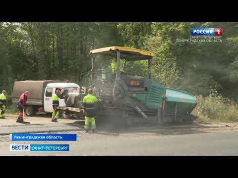 В Ленобласти завершается ремонт дороги на Сосновый Бор