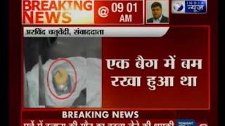 Bomb recovered and diffused in Akal Takht Express