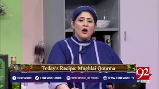 Pakistan Kay Pakwan - 30 June 2018 - 92NewsHDUK