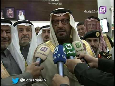 أمير منطقة حائل يدشن المستشفى السعودي الألماني