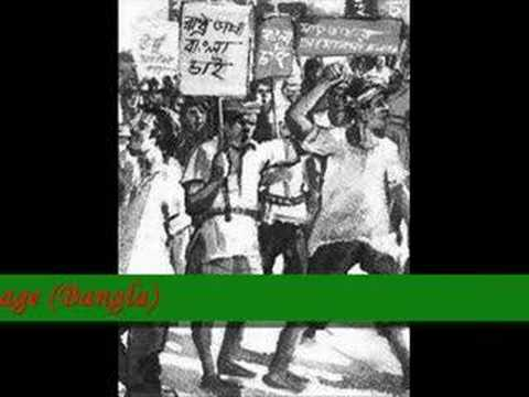 """Bangladesh"" an Introduction to the world.."