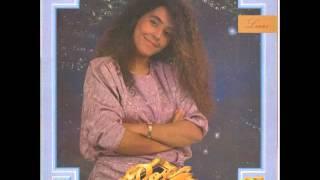 Rose Nascimento   1991   Livre   Sinceramente