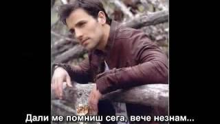 *БГ ПРЕВОД* Nikos Vertis-Makria sou liwnw