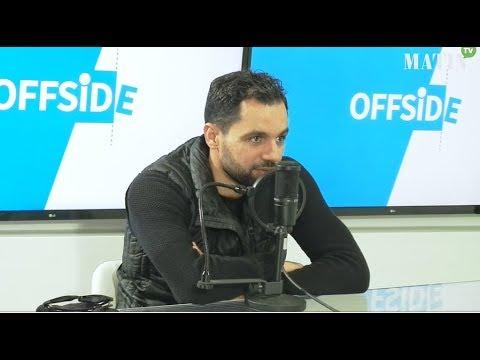 Video : Jamal Aït Ben Idir : Le match face à la Mauritanie ne sera pas facile