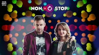 Non Stop - Chodź do mnie tu [Official Audio]