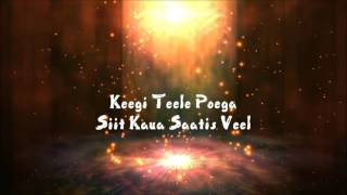 Silvi Vrait - Vana Pildiraam (Lyrics Video)