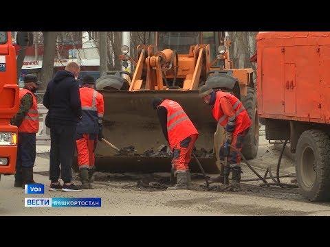 Дорожные работы никто не отменял: в Уфе идет капитальный и ямочный ремонт магистралей