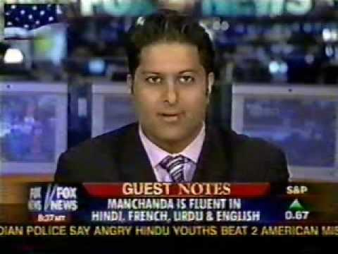 Rahul Manchanda on FOX News (Natalee Holloway Case) - 1
