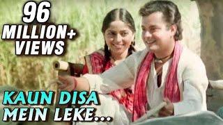 Kaun Disa Mein - Nadiya Ke Paar - Sachin & Sadhana Singh - Old Hindi Songs width=