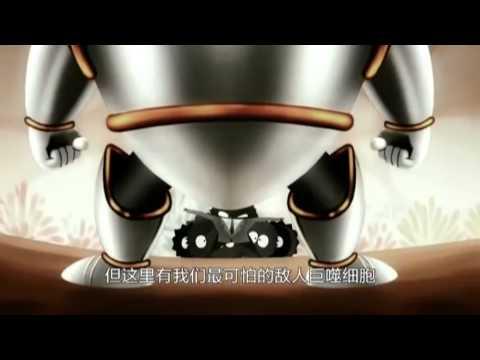 PM2 5動畫 - YouTube