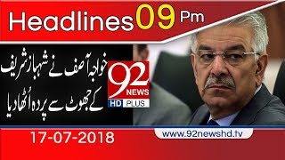 News Headlines | 9:00 PM | 17 July 2018 | 92NewsHD