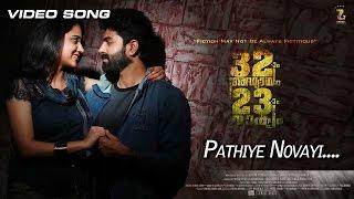 "Pathiye Novai song from ""32am Adhyayam 23am Vakyam"" starring Govind Padmasoorya and Mia"