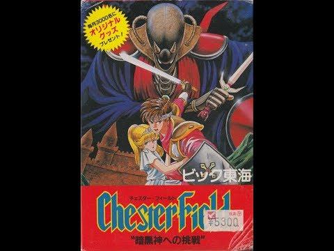 Directitos de Mierda: Jugando un par de horas al Chesterfield (2)