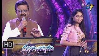 Watch Raayini Aadadi Song | SP Balu,SP Sailaja Performance
