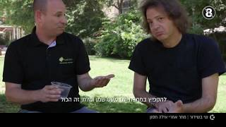 Promo to Shai Stern Live on Channel 10 - Food of the Future