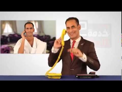 خدمة العللاء2 الحلقة السادسة والعشرون