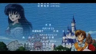 Inuyasha, Película 2, Ending Japones