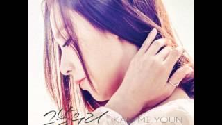 Kan Mi Youn (간미연) – Us that Day (그날 우리) [ FULL AUDIO ]