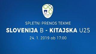 Prijateljska tekma | Slovenija B – Kitajska U25