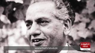 Faiz Ahmed Faiz's 34th death anniversary being observed today | Hum News