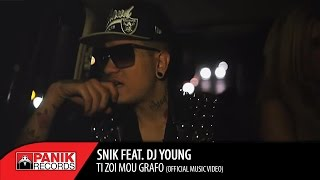 SNIK feat. DJ YOUNG - ΤΗ ΖΩΗ ΜΟΥ ΓΡΑΦΩ