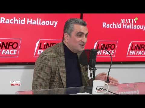 Video : L'info en Face spécial régionalisation avancée avec Hicham Lahlou