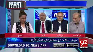 Talking about Fire erupts at Lahore plaza | 9 Sep 2018 | 92NewsHD