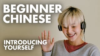 Learn Chinese Conversation for Beginners | Language Practice to Study with English Subtitles A2