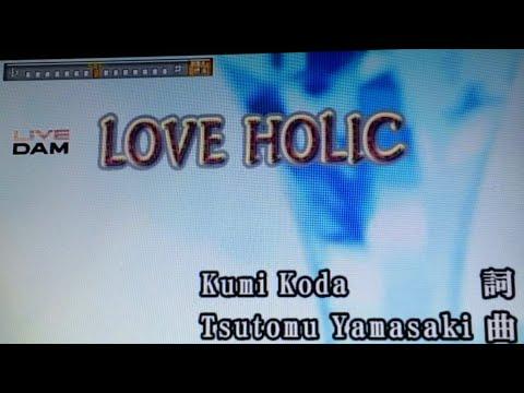 Love Holic de Koda Kumi Letra y Video