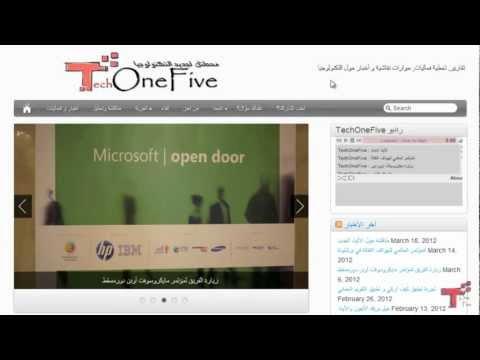 Tech15 Ep29 TechOneFive بودكاست