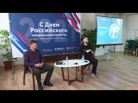 Ко Дню Российского предпринимательства центр «Мой бизнес. Коми» проводит целый ряд мероприятий.
