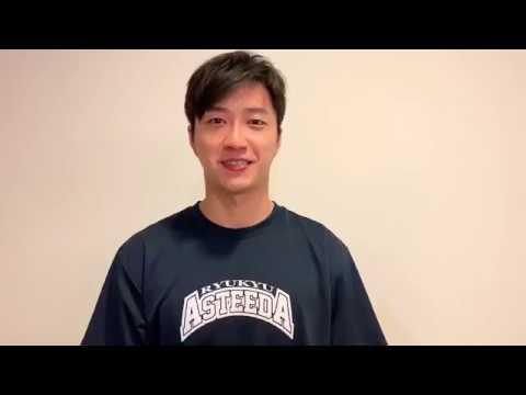 琉球アスティーダ『ノジマTリーグ2019-2020シーズン』に、 福原愛さんのご主人『江 宏傑』の参戦が決定!
