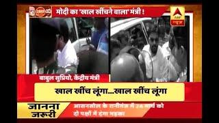 2019 Kaun Jitega: Police bars Asansol MP Babul Supriyo from visiting affected areas after