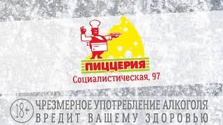 CafeNF + ХК ТОРОС (акция для болельщиков)