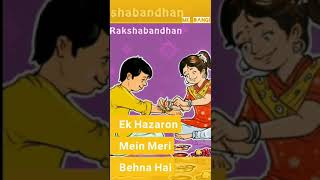 Happy Raksha Bandhan full screen status l Phoolo Ka Taron Ka l bhai behan full screen status l Mk