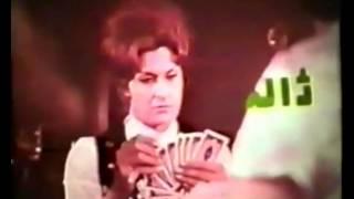 زهرا حاتمي زري خوشكام در صحنه سکسی فيلم آدمک 1350