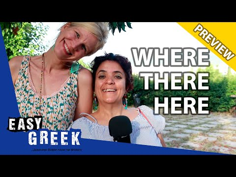 Greek Adverbs of Place (PREVIEW) | Super Easy Greek 29 photo