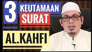 Keutamaan Surat Al Kahfi - hijrah sunnah - 2017