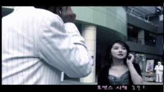 [MV] 강민주 - 로맨스 사랑