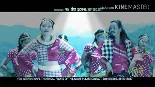 CHATTAI | New Nepali Movie Firke Song 2017 Feat. Suleman Shankar, Christie Paudel