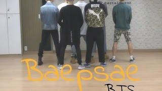 BTS - Baepsae/Crow-tit/Silver spoon. Letra fácil (pronunciación)