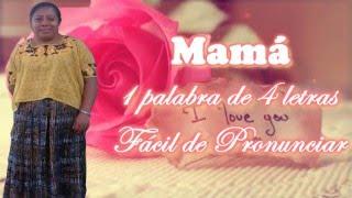 ❤ Gracias Madre ❤ Rap 2017