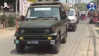 কুমিল্লা বিভিন্ন স্থানে সেনাবাহিনীর টহল