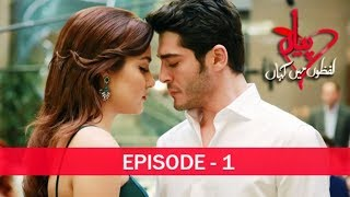Pyaar Lafzon Mein Kahan Episode 1 width=
