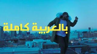 Maître Gims - Mi Gna مترجمة للعربية