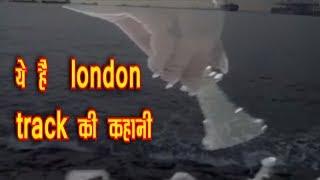 ISHQ MEIN MARJAWAN || ये होगी LONDON TRACK की कहानी